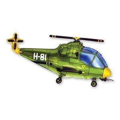 """Фольгированный шар фигура """" Вертолет зеленый """""""