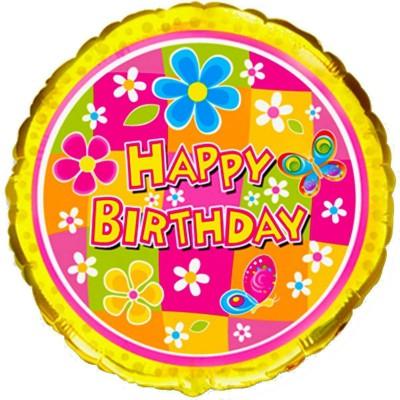 "Фольгированный шар "" круг желтый Happy Birthday """