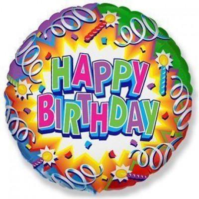 """Фольгированный шар """" круг разноцвет яркий Happy Birthday """""""